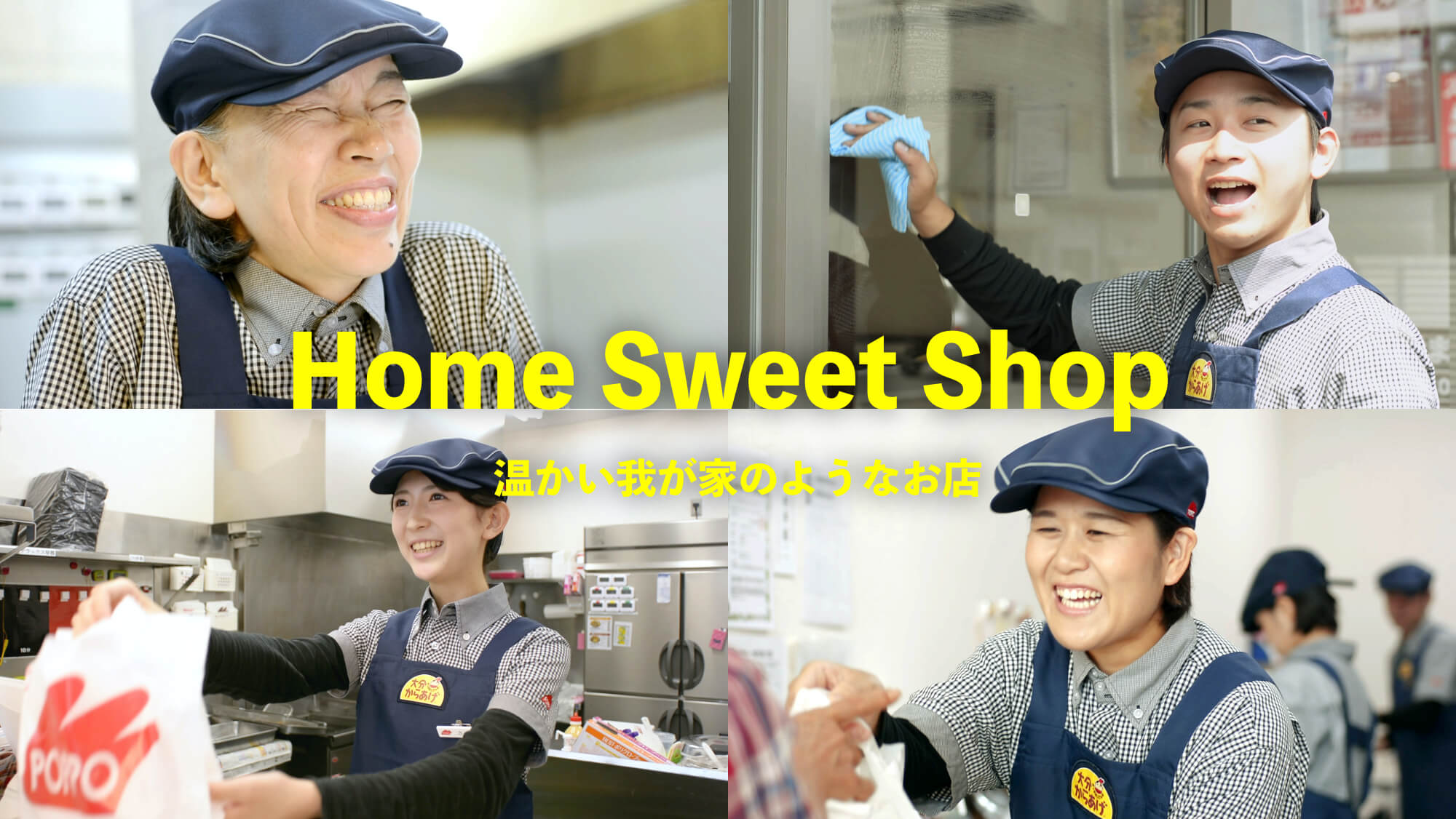 Home Sweet Shop